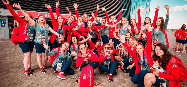 Волонтеры ЧМ-2018 - ваши помощники на весь турнир