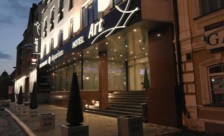 «Арт Отель»