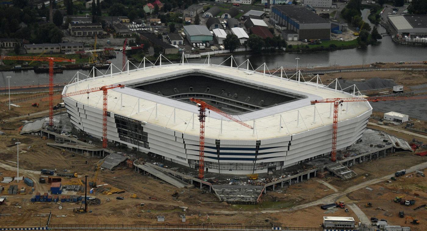 использование других стадион калининград фото строительства профиль