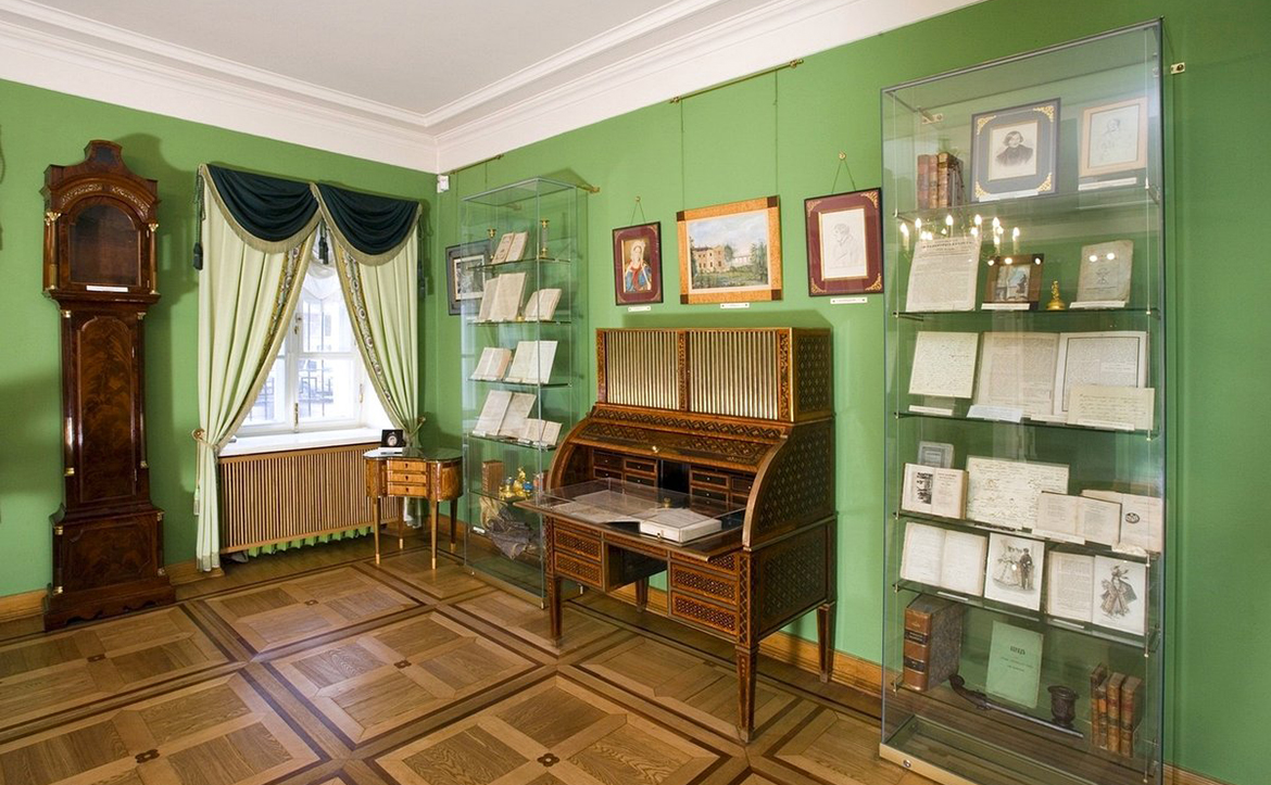 Museum-apartment of Alexander Pushkin