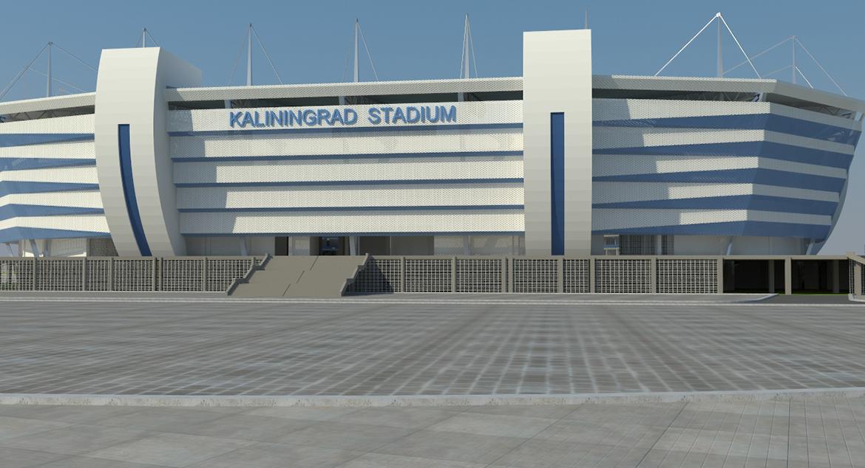 Стадион «Калининград Арена»