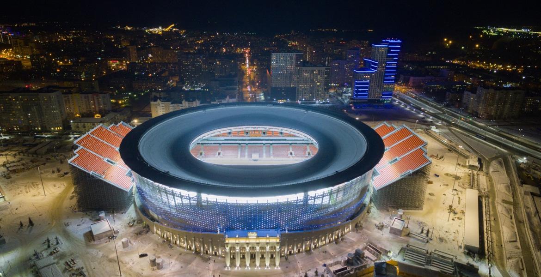 Стадион «Екатеринбург Арена» (Центральный)