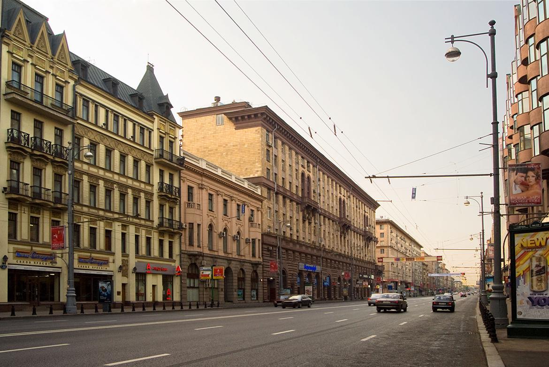 Тверская улица (Москва)