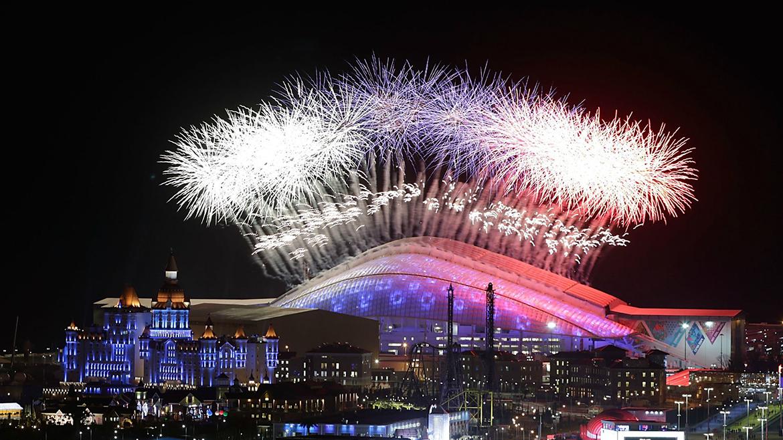 Вечерний вид стадиона «Фишт»