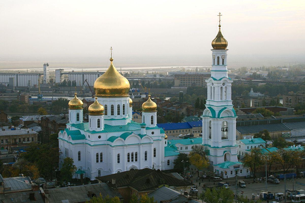 Кафедральный собор Рождества Пресвятой Богородицы ростов