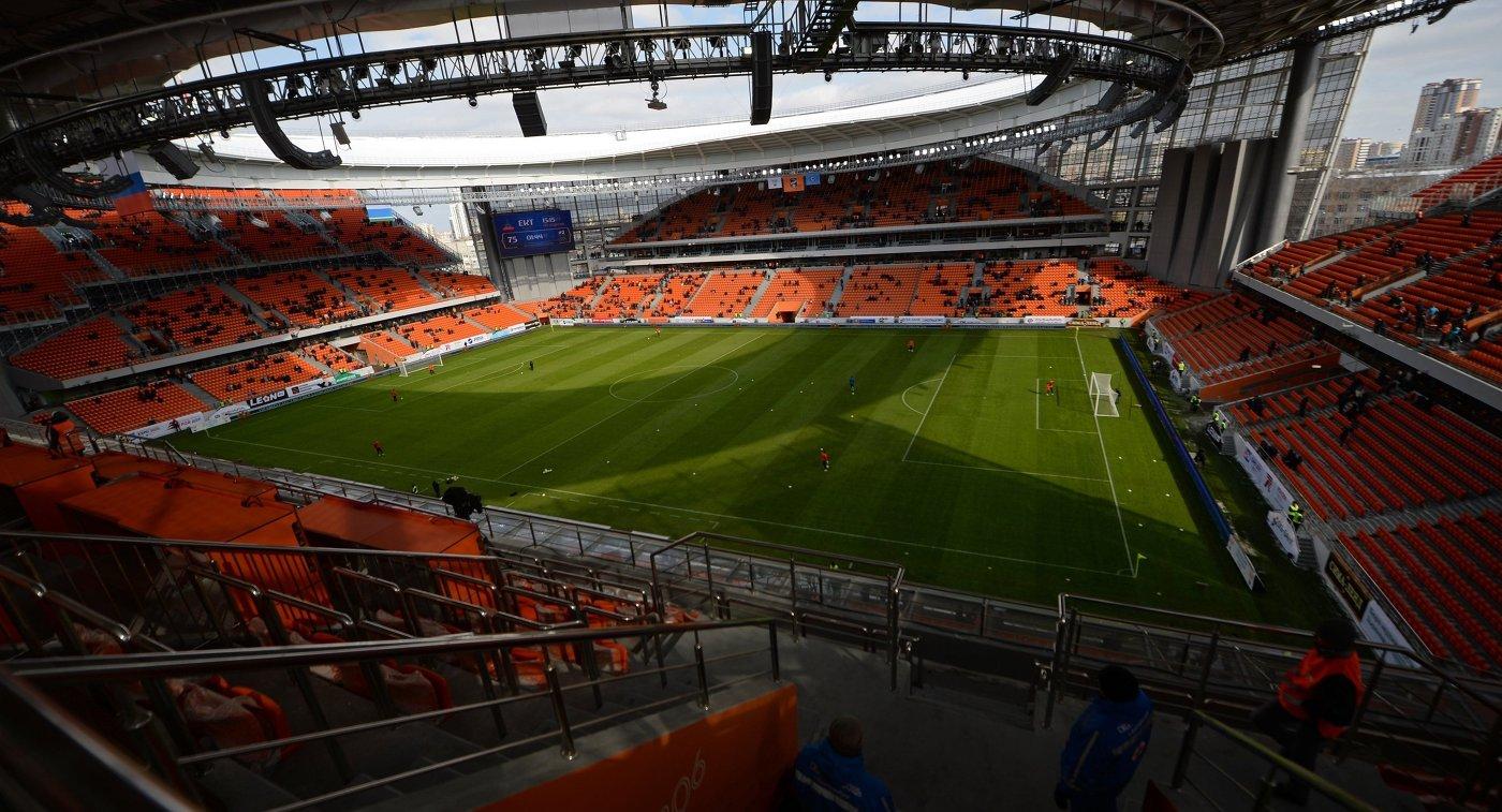 «Екатеринбург Арена» газон и трибуны