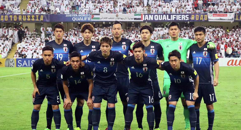 Игроки сборной Японии по футболу