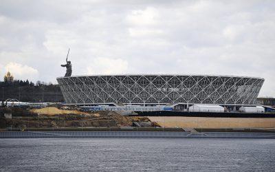 Волгоград Арена 10
