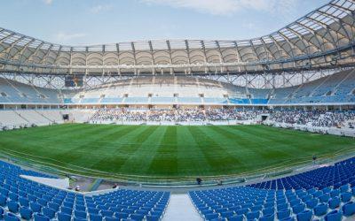 Волгоград Арена 8