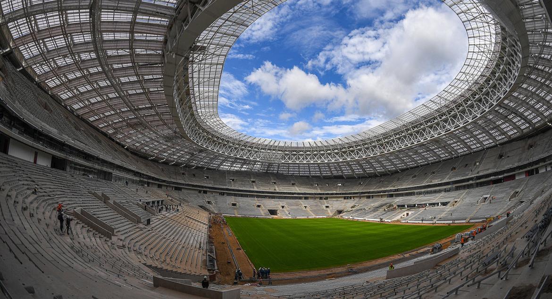 стадион «Лужники» (поле и трибуна)
